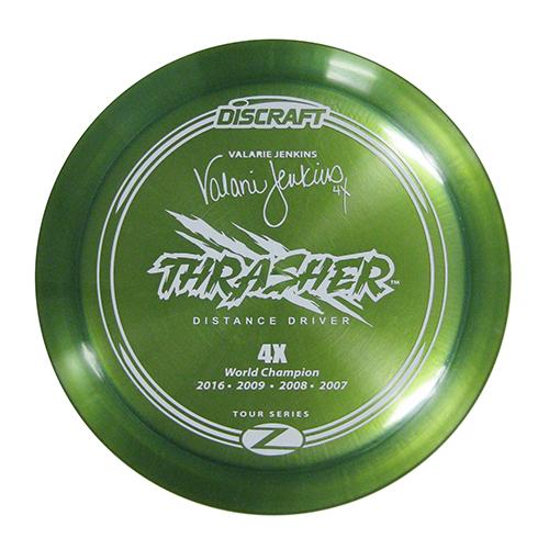 Tour Series Z-Line Thrasher