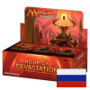 Hour of Devastation - Booster Box (Russian) Thumb Nail
