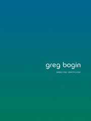 Greg Bogin, Greetings Earthlings